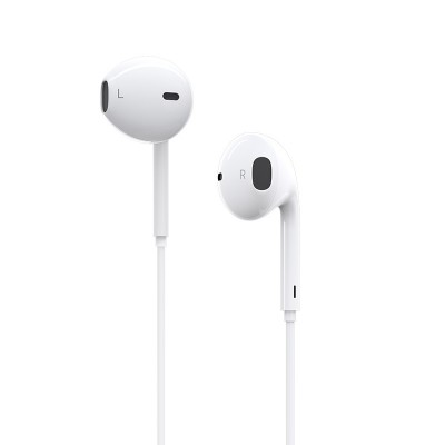 Căști Borofone BM32 Plus Original series Lightning wireless call headset, white