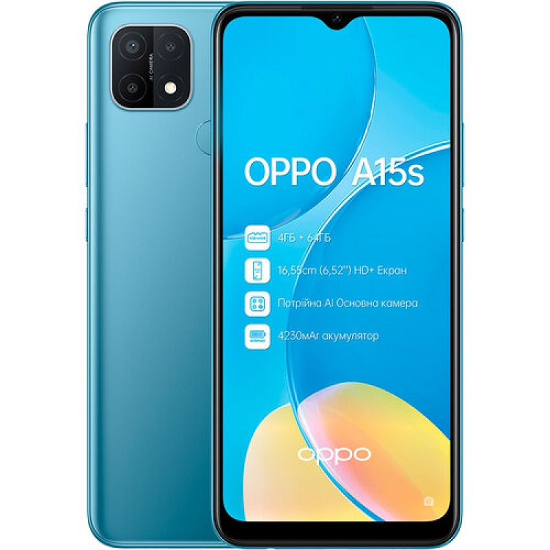 OPPO A15S 4+64 Blue